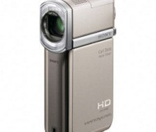 Camara de Video Sony HDR-TG5