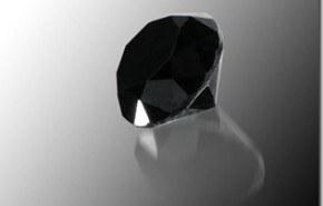 Diamantes Negros | Otra belleza