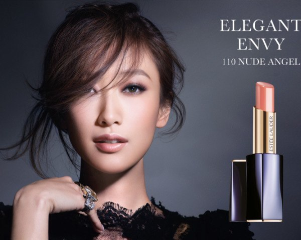 """Estée Lauder presenta """"Pure Color Envy Shine"""""""
